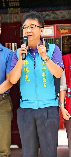 新竹縣6位國民黨籍議員被控與特定廠商勾結,A中小學補助款,判刑1年11月至13年不等,林保光收賄次數最多,判13年。(資料照)