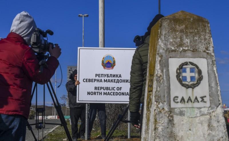 北馬其頓改國名通知已發到聯合國,正式啟用。(歐新社)