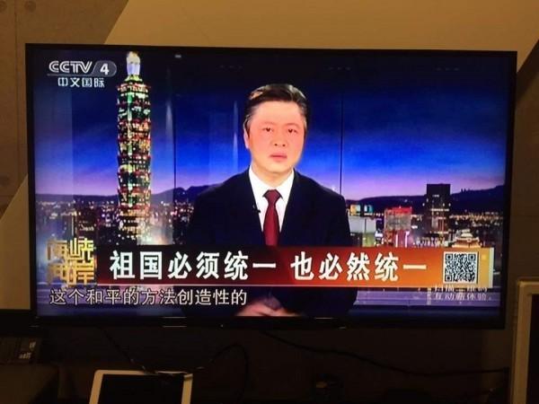 賴岳謙今年1月於央視公開支持習近平演說,引來許多學生群情激憤,在網路上引起激烈爭議。(圖擷取自Dcard)