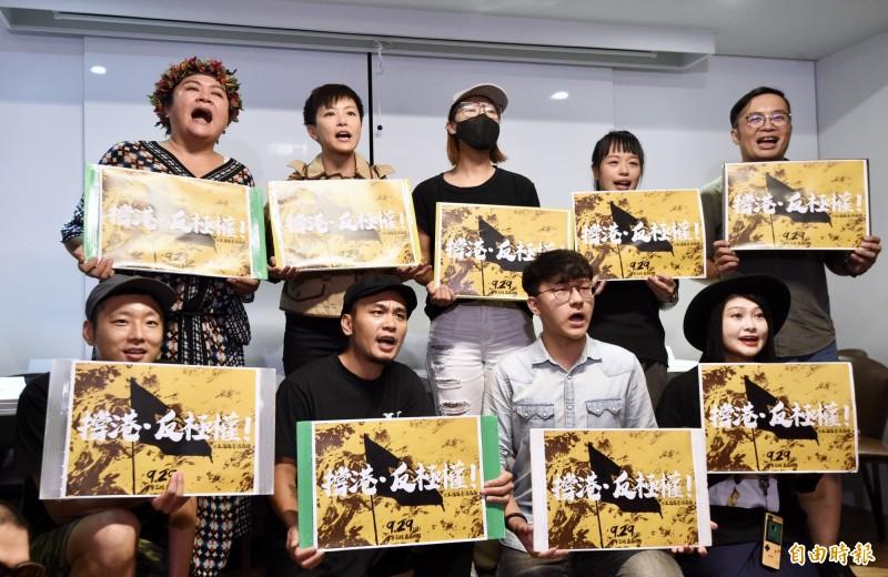 香港歌手何韻詩(後排左2)等人12日召開記者會,呼籲港台民眾能支持「929台港大遊行:撐港反極權」。(記者羅沛德攝)