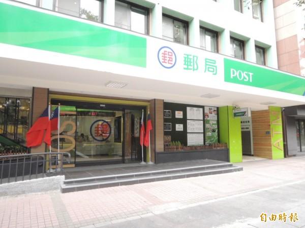 法國郵政在網站上將台灣寫成「台灣共和國」,但至今主管台灣郵政的公司仍叫「中華郵政」。(資料照,記者黃立翔攝)