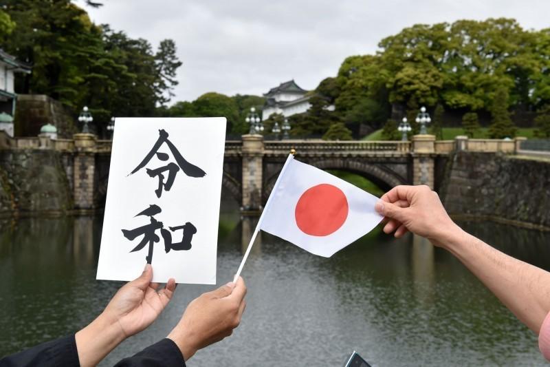 今年因適逢日本改朝換代,黃金週出現史上最長的10天連假。(法新社)