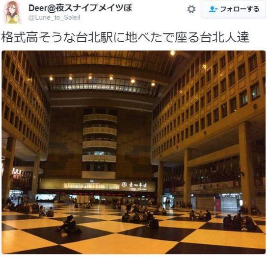 日本遊客讚嘆高挑的北車設計。(圖擷取自Twitter)