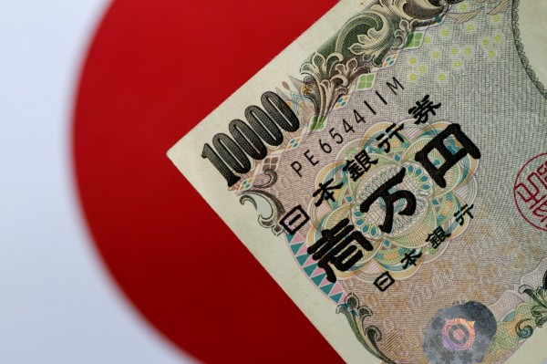 日圓創2年多新高  5萬台幣少換8千日圓