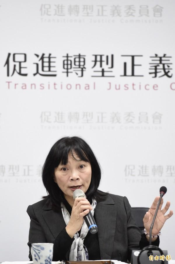 促進轉型正義委員會17日由代主委楊翠主持半年任務進度報告記者會。(記者叢昌瑾攝)