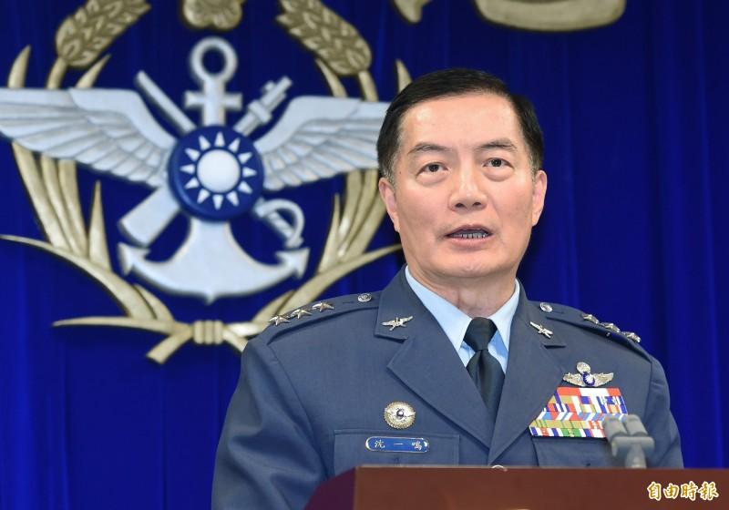 國防部參謀總長沈一鳴視察海、空軍司令部,強調針對最近的中共軍演,國軍應安排好預置兵力、強化偵蒐能力。(資料照)
