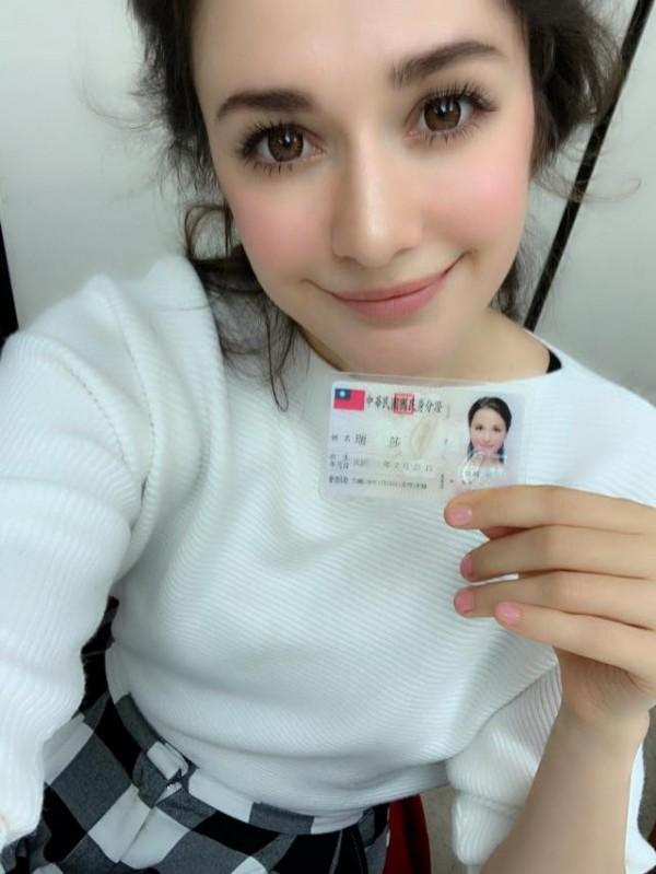 來自烏克蘭的瑞莎今天取得中華民國的身分證,開心的說自己終於成為「正港的台灣人」。(圖擷取自臉書瑞莎 Larisa)