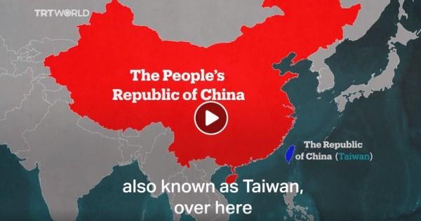 土耳其廣播電視公司製作了「世界上有兩個中國嗎?」的專題影片,介紹複雜的兩岸關係。(圖擷自TRT World臉書)