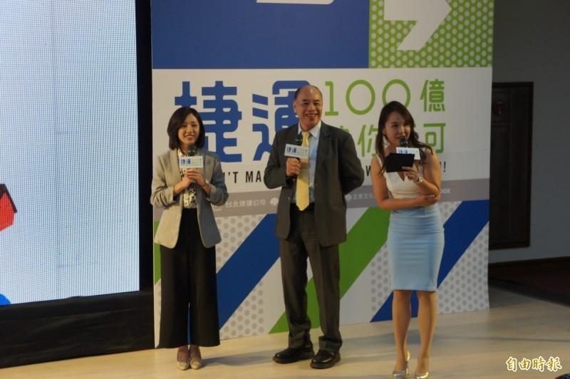 北捷慶祝活動,邀請台北市政府副發言人「學姊」黃瀞瑩擔任代言人。(記者黃建豪攝)