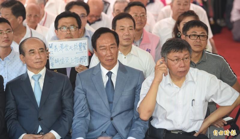親近郭台銘(中)的人士爆料,郭台銘將在9月登記連署,參選到底。右為台北市長柯文哲,左為前立法院長王金平。(資料照)