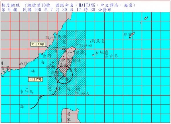 今(30)日下午4時40分,海棠颱風從屏東楓港進入台灣。(圖取自氣象局)