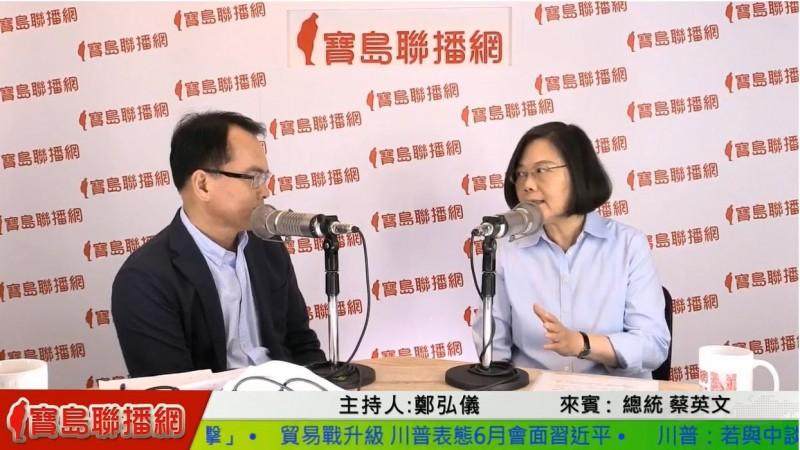蔡英文總統(右)接受「寶島聯播網」主持人鄭弘儀(左)專訪,強調她現在就是要爭取最大機會可以延續執政下去。(圖擷取自YouTube「寶島聯播網」)