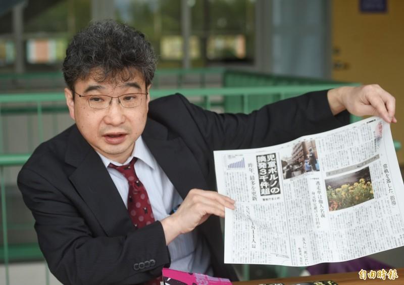 日本共同通訊社記者池谷孝司,追蹤訪問日本校園性犯罪10年,且成功訪問到性侵學生的加害老師,將狼師繩之以法。(記者方賓照攝)