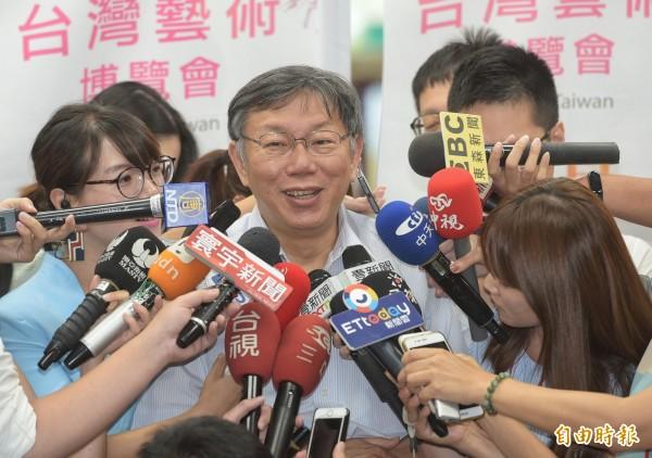 台北市長柯文哲7日出席2018台灣藝術博覽會,接受媒體訪問。(記者張嘉明攝)