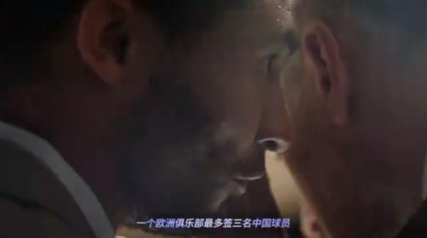 在廣告中,由於中國球員太強,「一支歐洲球隊只能簽下3名中國球員」。(圖擷取自微博)