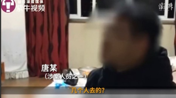 警方在近日公布逮捕畫面。(圖擷取自澎湃新聞)