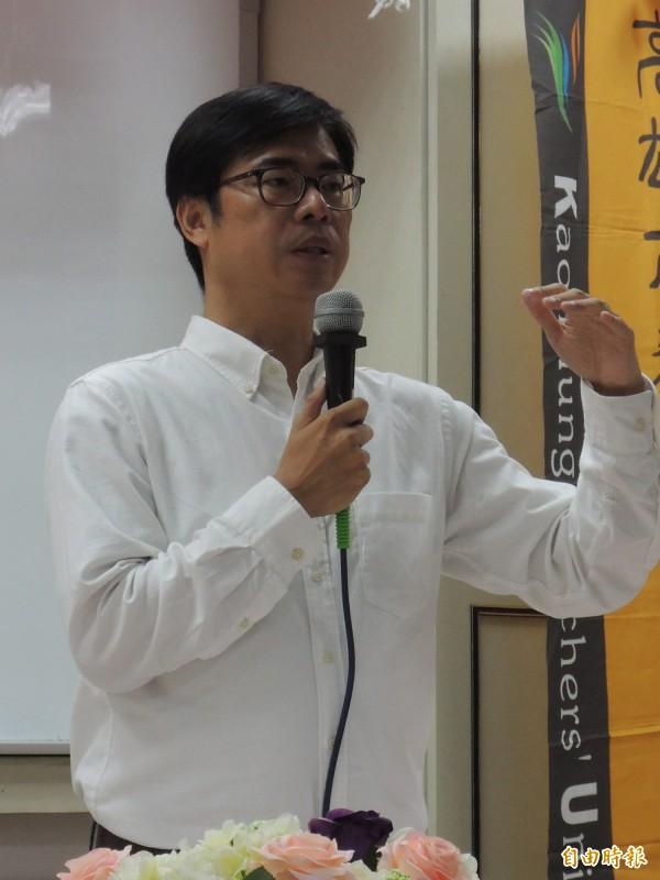 民進黨高雄市長候選人陳其邁。(資料照)