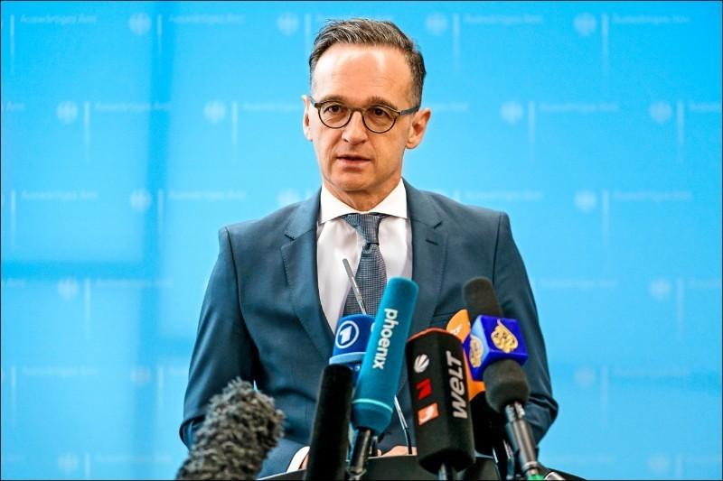 港府宣布延後立法會選舉,德國外長馬斯宣布取消與香港達成的引渡協議。(歐新社)