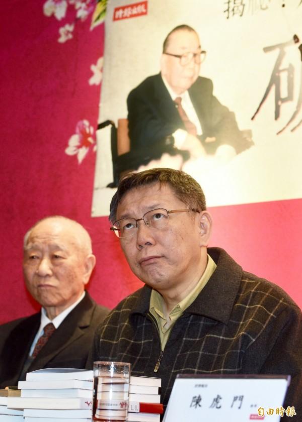 《破局:揭秘!蔣經國晚年權力佈局改變的內幕》新書發表會12日舉行,台北市長柯文哲(右)也出席活動。(記者羅沛德攝)