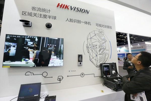 中國監視器大廠「海康威視」被美國政府封殺。(資料照,路透)