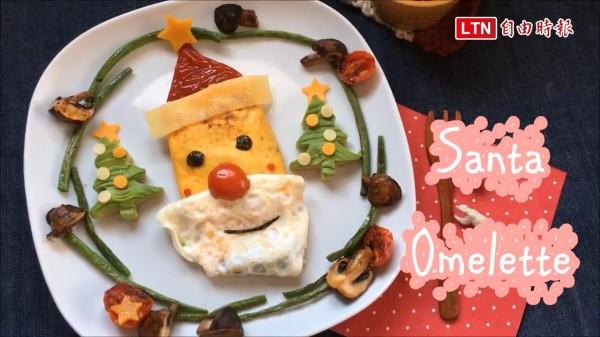 模樣可愛又兼顧營養美味的歐姆蛋,讓你從早餐開始就充滿耶誕氣氛。(授權:早安!晨之美!)