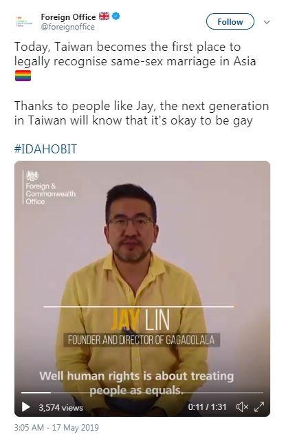 英國外交及國協事務部(FCO)在推特上發布祝賀稱讚台灣「亞洲第一」。(圖擷取自英國外交部推特@foreignoffice)