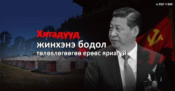 內文指出內蒙古的土地遭到中共強取豪奪,當地民生與生態堪慮。(圖取自島民抗中聯合臉書專頁)