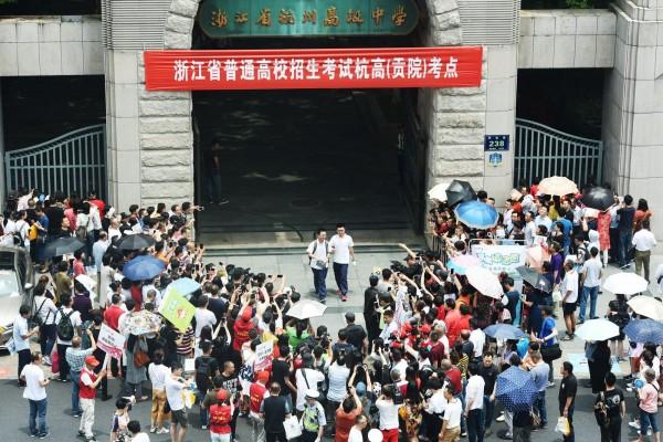 浙江當局的官方文件表明,大學招生要經過「政治審查」。(法新社資料照)