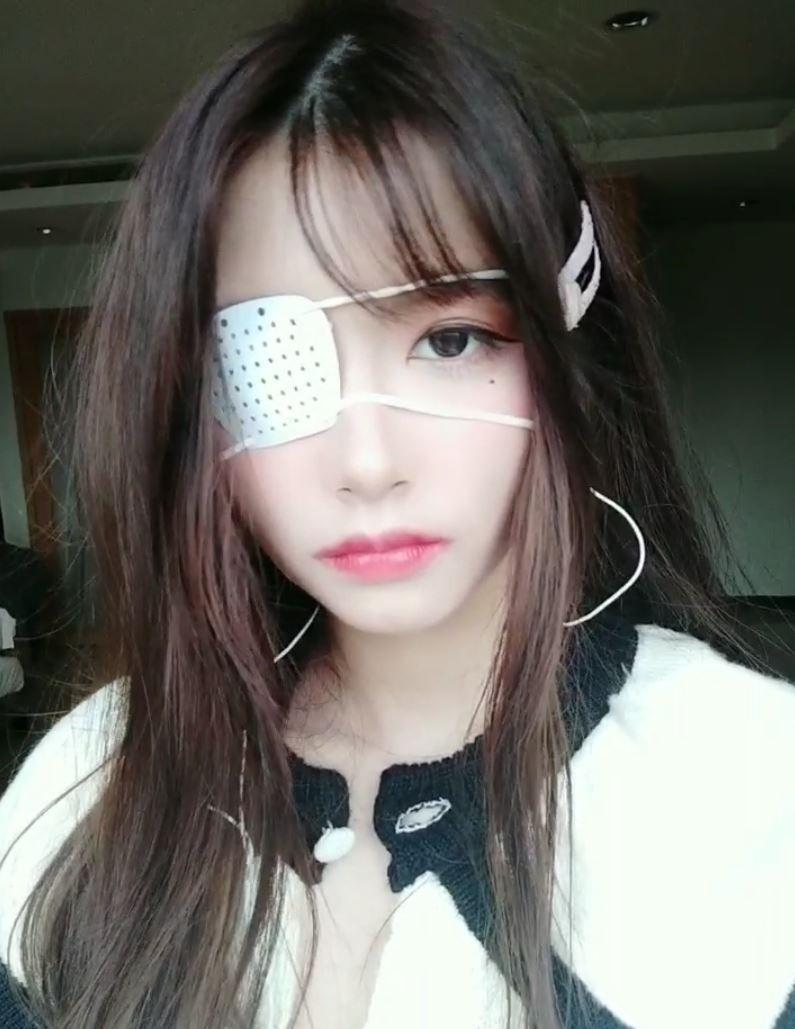 女大生因為結膜炎帶眼罩,沒想到遭到人惡意嘲笑,讓她氣得在網路上發文為自己抱屈。(圖取自Dcard)