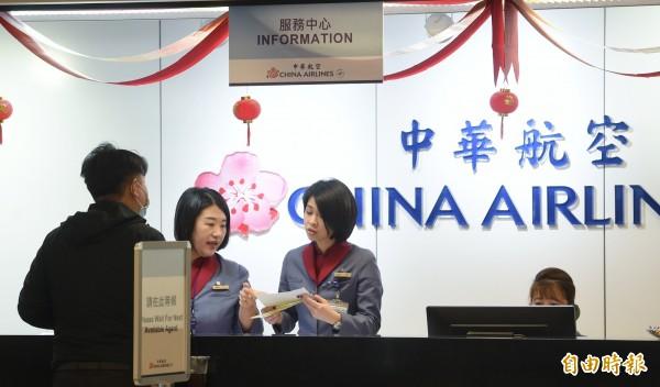 交通部擬在今天邀華航勞資3度協商,並開放直播。圖為中華航空。(資料照)