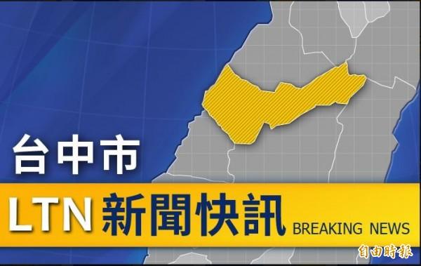 台中市太平區中午傳出民宅火警,疑有1人受困中。(資料照)
