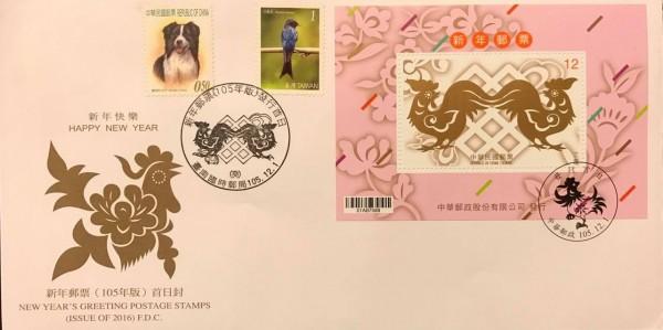 美國總統就職台灣祝賀團,預計16日啟程。稍早游錫堃也在臉書發文,他「自備」100份禮物,準備送給美國國會議員、智庫朋友,與台灣同鄉。(圖擷取自游錫堃臉書)