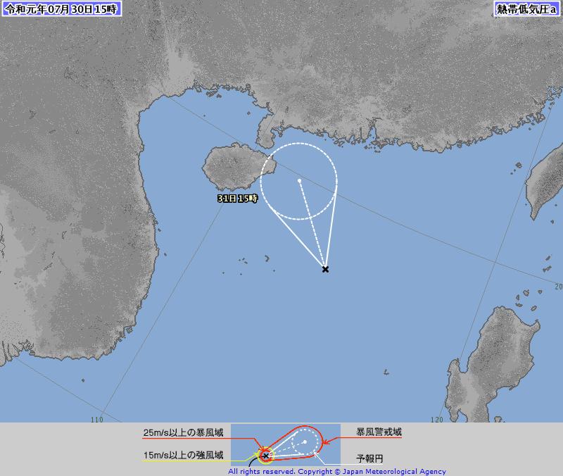 日本氣象廳對南海熱低發布「烈風警報」(GW),有機會在24小時內增強為今年第7號颱風「薇帕」。(JMA)