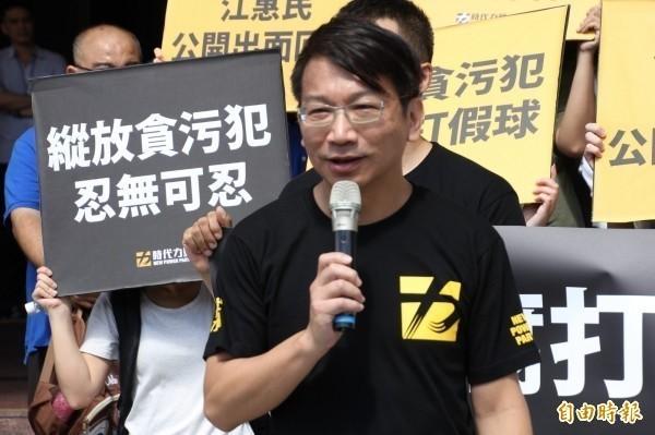 時代力量立委徐永明痛批,韓國瑜面對香港「反送中」立場,「到底是在怕甚(什)麼?」(資料照)