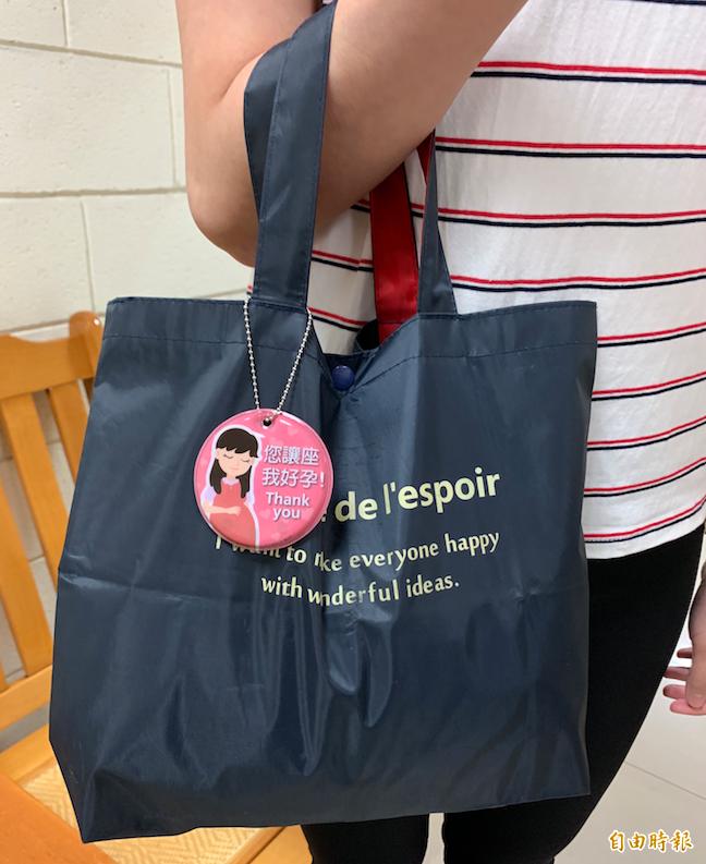台北捷運試辦新版LED「好孕吊飾」,孕媽咪可以吊在包包上,提醒其他旅客主動讓座。(記者周采薇攝)