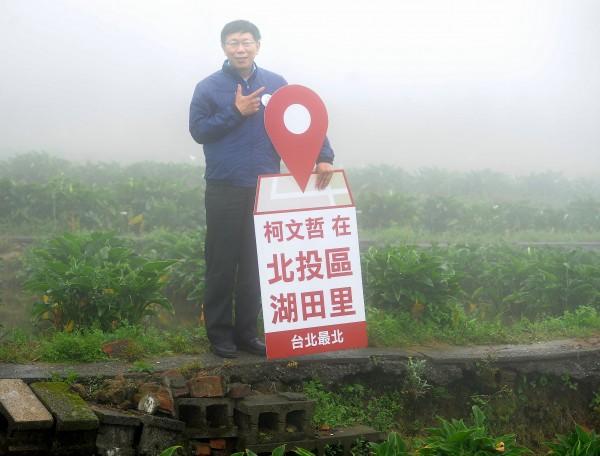 面對邱毅質疑在台大任醫師職時,曾多次赴中國賣葉克膜,柯文哲淡定回答,「等他分清楚香蕉跟太陽花,我再回應他的問題」。(記者朱沛雄攝)