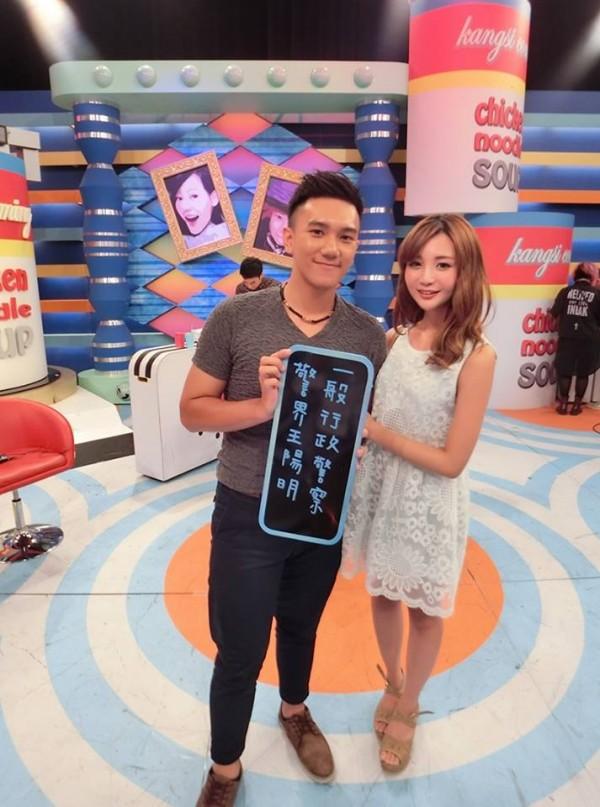 「警界王陽明」陸嘉偉(左)與交往五年的女友尤曉柔感情穩定。(取自臉書)
