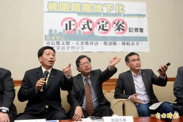 桃園市長鄭文燦(中)和鄭寶清(左)、鄭運鵬等立委一起開心宣布,桃園鐵路地下化正式定案。(記者林正堃攝)