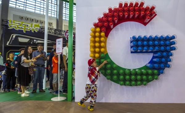 員工抗議奏效? 傳Google已放棄閹割版搜尋引擎