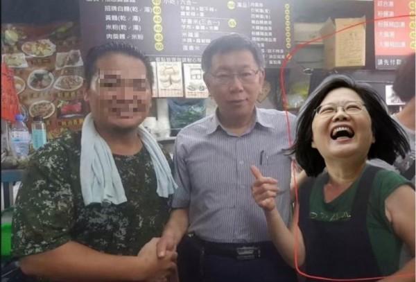 網友把右方大姐的臉P成蔡英文總統。(圖擷自《爆怨公社》 臉書)