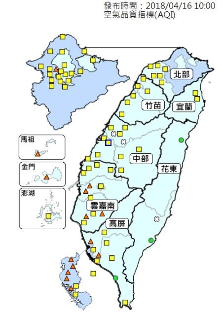 環保署今早公佈,中南部部分地區空氣品質達「橘色等級」。(圖擷自《空氣品質監測網》)