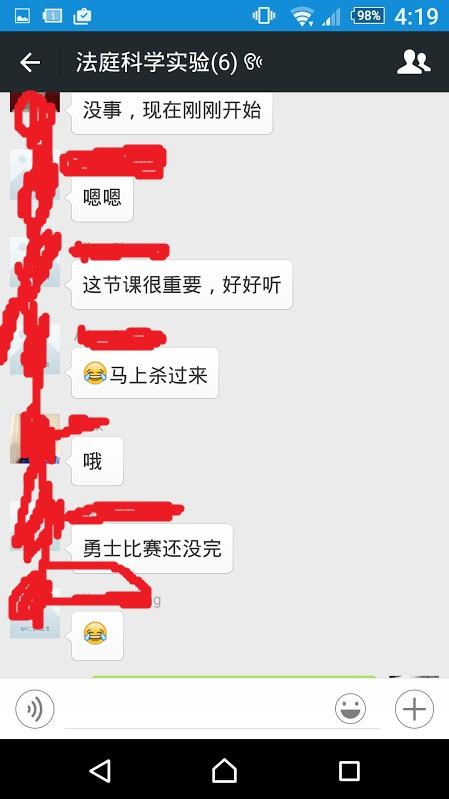 中國學生也是普通人,會翹課看NBA。(圖擷取自PTT八卦板)