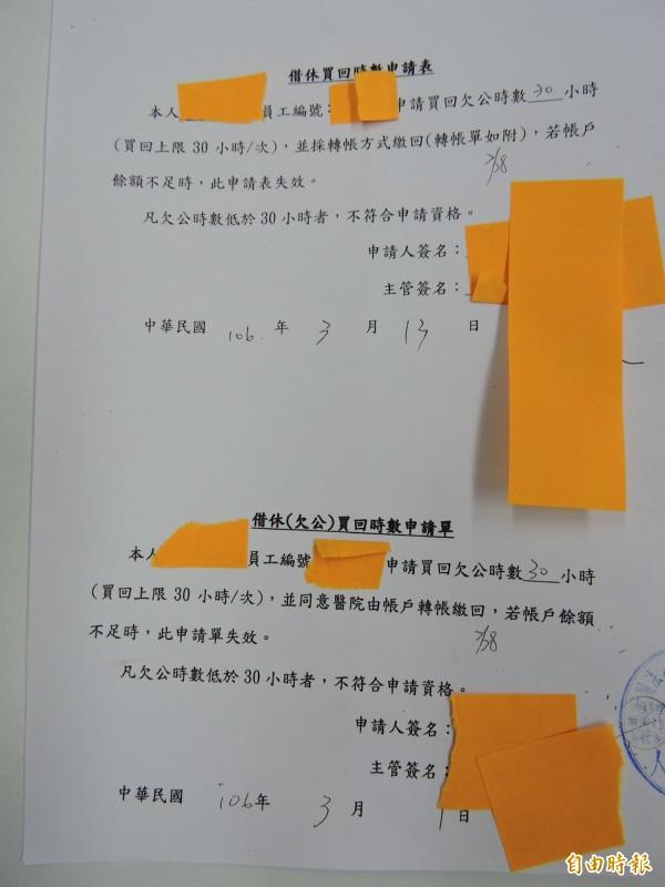 新北市勞檢處發現,亞東醫院濫用負時數情節嚴重,甚至出現護理人員須用薪水買回休假的情況,形同變相扣薪。(記者賴筱桐攝)