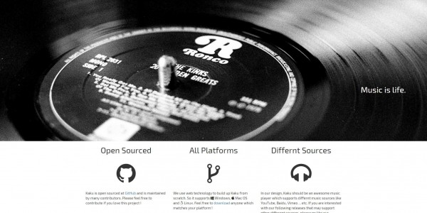 這個音樂播放程式「Kaku」真的是一款公開的程式,提供所有人使用。(圖擷取自Kaku網站)