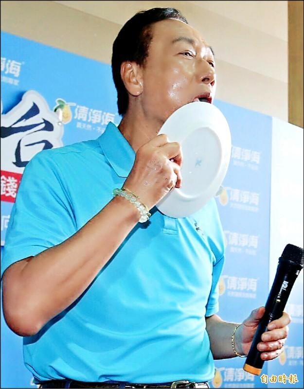 鴻海董事長郭台銘昨天上午試用環保清潔劑洗碗盤,還伸出舌頭舔了好幾口。(資料照)