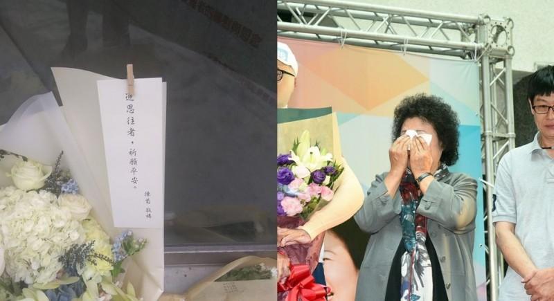 陳菊哀悼高雄氣爆5週年,在活動現場獻上花籃,讓民眾很感動。(左圖取自公民割草行動,右圖資料照,本報合成)