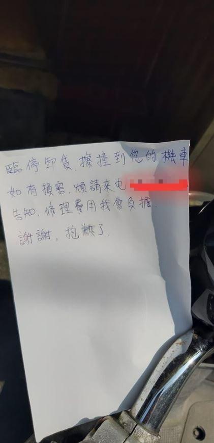 司機事後留下的紙條內容充滿誠意。(圖擷自《爆料公社》)