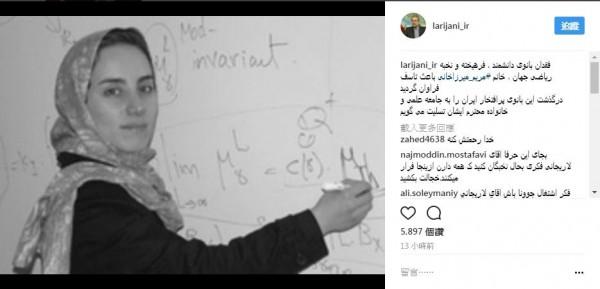 伊朗議長在社交媒體上哀悼時,使用米爾札哈尼以前包覆頭巾的照片,而非她的全貌,引發批評。(圖擷自instagram)