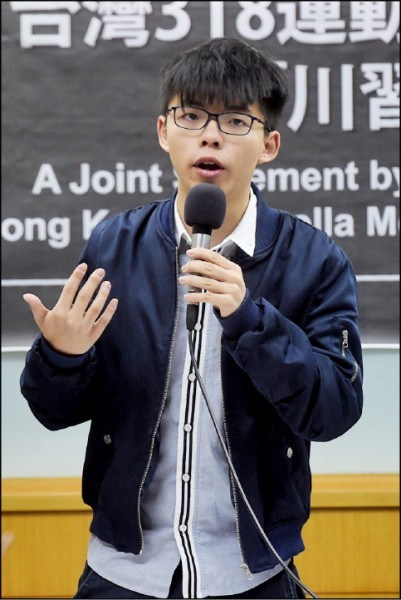 香港眾志秘書長黃之鋒再度入獄。(資料照)