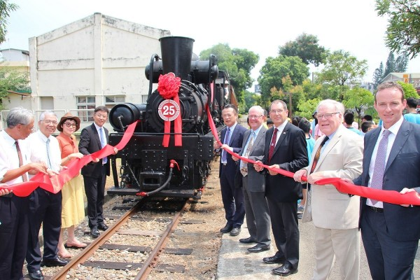 阿里山森林鐵路與英國威爾普蘭菲爾鐵路今日締結為姊妹鐵路(中央社)